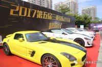 2017第五届三亚国际名车展开幕!