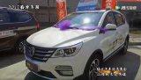 綏化市2017年五一春季車展