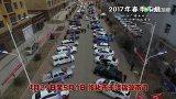 綏化2017春節車展啟幕 航拍展區