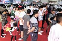 2018虎門國際車展8月11-12日鉅惠獻大禮