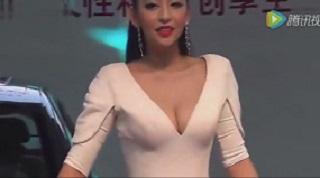 南京车展中国巨美女女神曹阳真的没爆了!