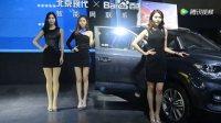 2018沈阳国际车展:美女车模姐妹花秀高跟长腿走台步真漂亮