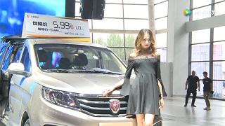 华晨雷诺携金杯F50亮相2018沈阳国际车展