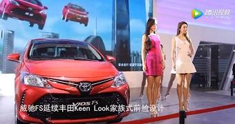 威驰FS再临济南一汽丰田携旗下众多车型璀璨亮相齐鲁车展