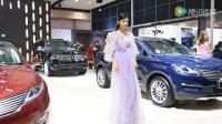 2016潍坊鲁台国际车展上的靓丽车模们