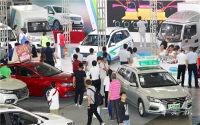 第三届昆明国际新能源车展开幕