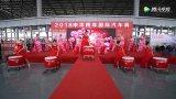 第二屆渭南申華春季車展——就是不一樣!