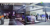 领克汽车首次亮相2018昆明国际车展