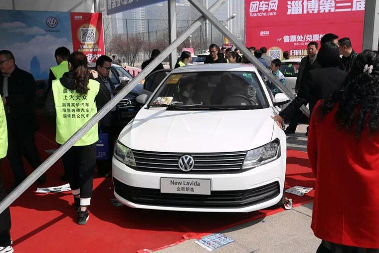 齐鲁车展淄博分会场-淄博第四届购车节即将开幕
