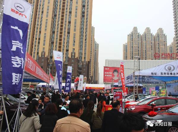 2018《安陽日報》第十六屆特惠車展即將開幕