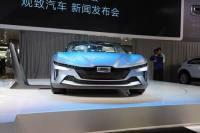 2018北京车展:观致5G智能电动轿跑概念车亮相
