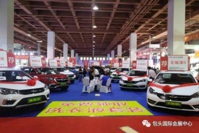 2018新思维·包头第五届国际汽车展览会5月2日圆满落幕