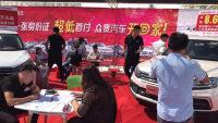 2018新疆昌吉国际车展今日盛大启幕