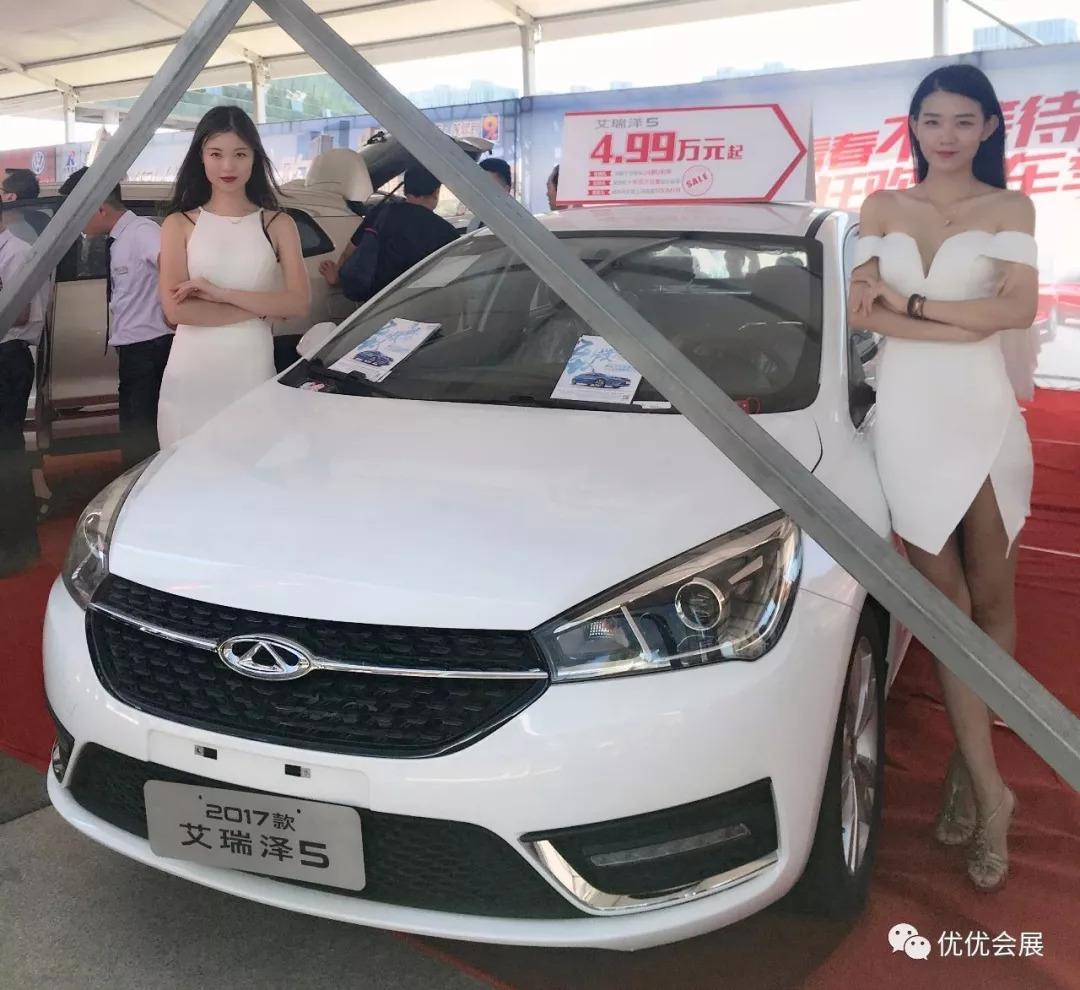 齐鲁车展淄博购车节