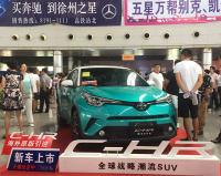 來徐州金秋車展買輛車,撒歡中秋國慶兩假期