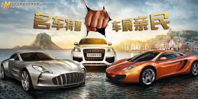 商洛车展9月5日开幕 为期一周的购车盛宴即将开启