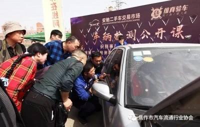 2018中国·焦作汽车行业秋季车展将在焦作许衡广场隆重举行