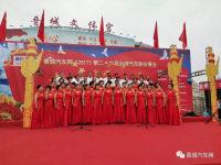 国庆献礼 钜惠全城——祝晋城汽车网十一车展胜利开幕