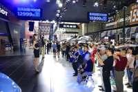 2018遵义国际车展嗨翻特价