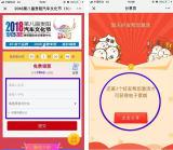 2018贵阳汽车文化节门票票限量抢 每日仅限300张