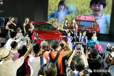 2018第十七届青岛秋季国际车展摄影大赛火热报名中
