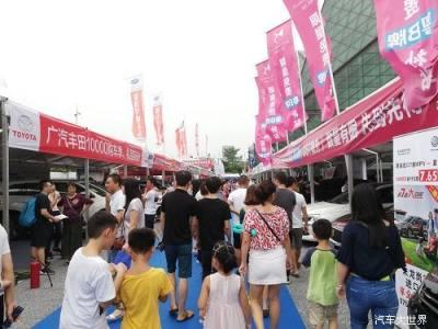 2018(第28届)龙岗汽车交易博览会完美落幕