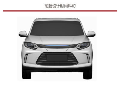 理念电动车量产版专利图曝光广州车展正式首发