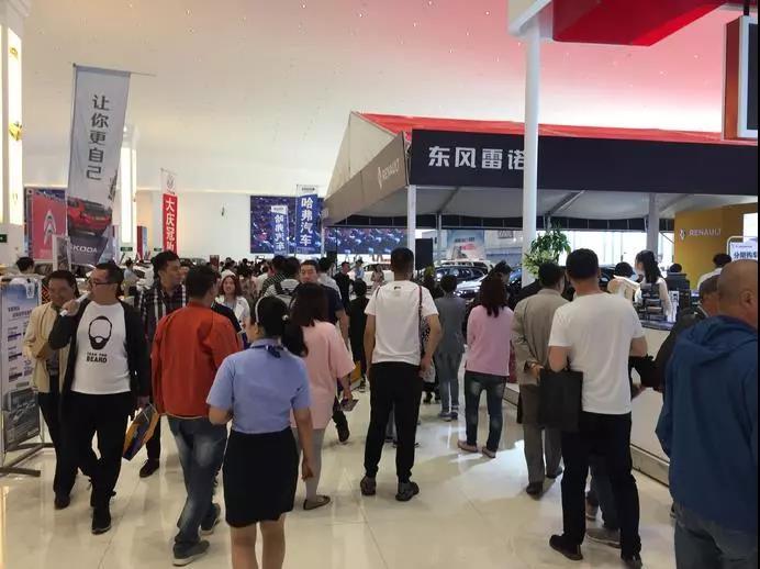 大庆汽车城秋季汽车展览会