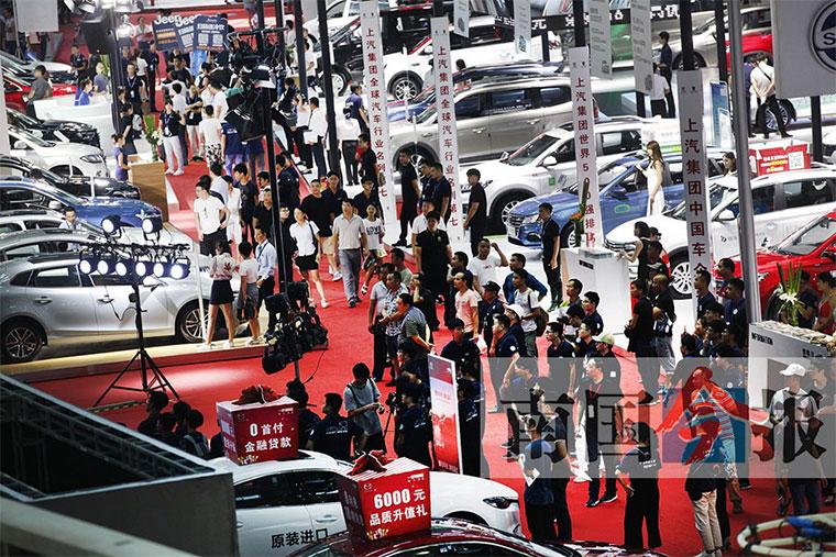 第八届中国—东盟(柳州)汽车工业博览会开幕