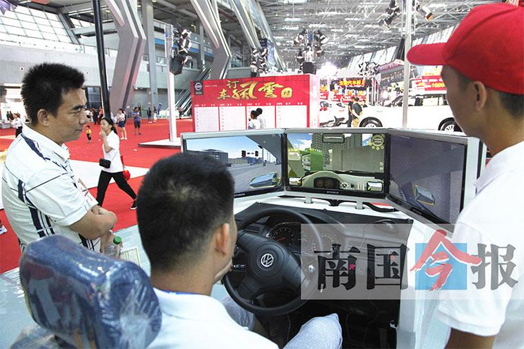 第八届东盟(柳州)汽博会乘用车展成交2.88亿元