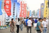第17届中国国际房车露营展览会隆重开幕