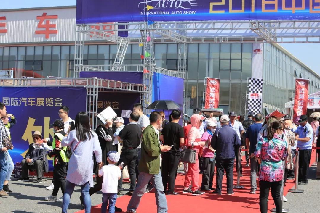 920大庆秋季车展 年度吸睛盛典