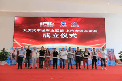 大庆汽车城国际车展启动春季市场