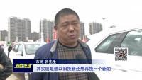 2018鸡西电视台春季车展在文化广场盛大开幕