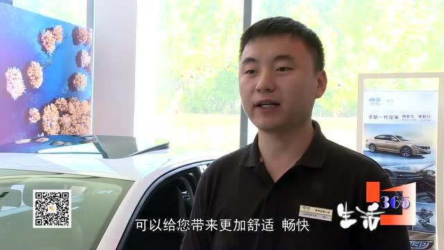 2018沛县秋季车展宣传片