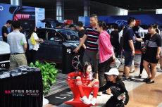 逛2018徐州金秋车展,买车赢5000元油卡大奖