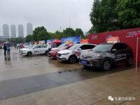 2018徐州金秋車展最高降8萬多,打響秋季購車揭幕戰