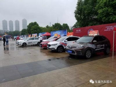 2018徐州金秋车展最高降8万多,打响秋季购车揭幕战