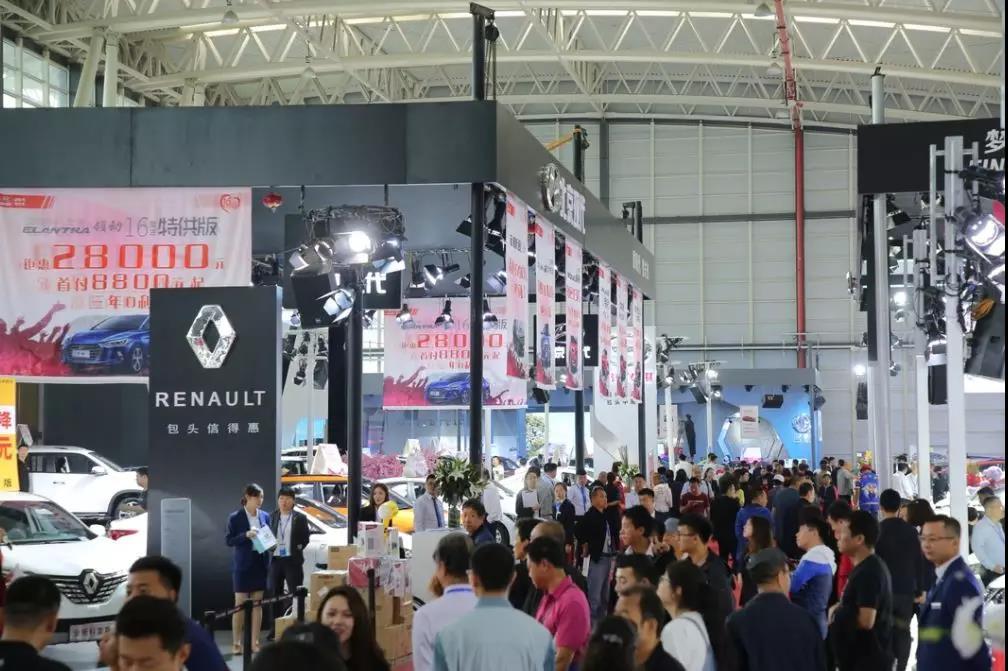 包头国际车展
