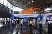 2018上海浦东车展即将开幕 快来赢取免费门票