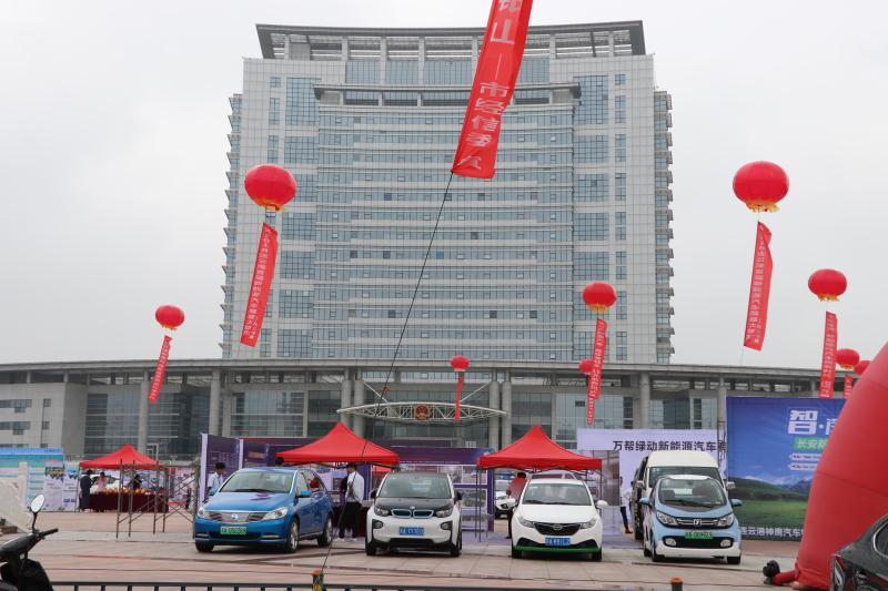 80余款新能源汽车亮相连云港车展