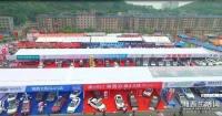 湘西春季車展,交易額近1個億,劉珍瑜現場為會展經濟點贊!