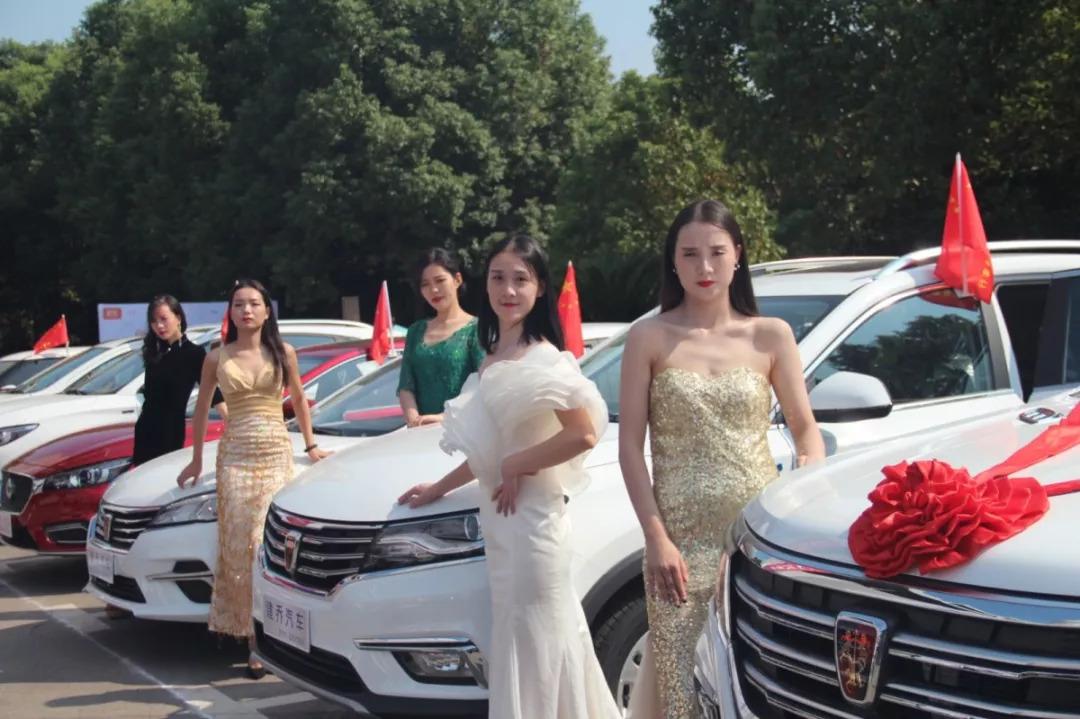 2018鄂州广电秋季车展