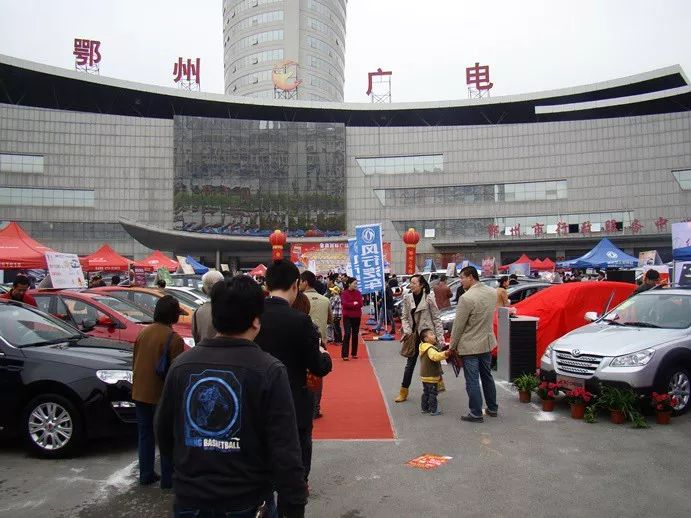 2018鄂州廣電春季車展將于4月中旬舉行