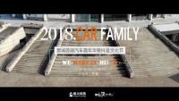 2018晋城首届汽车嘉年华暨抖音文化节