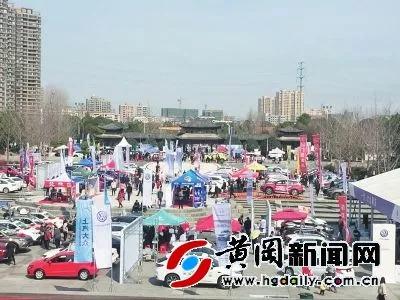 黄冈春季车展