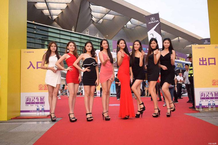 中山国际车展门票