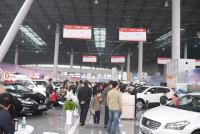2018渭南申華十一國際車展10月1日在申華汽車文化產業園啟幕