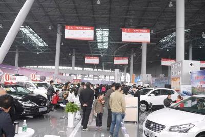 2018渭南申华十一国际车展10月1日在申华汽车文化产业园启幕