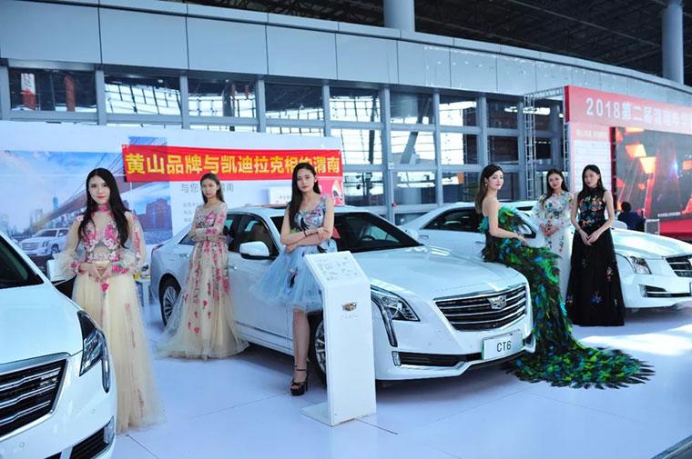 2018渭南申華十一國際車展火熱來襲!